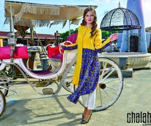 Chalah By Çağla Aksu 2014 İlkbahar Yaz Koleksiyonu