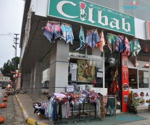 Cilbab Eşarp ve Şal Mağazası