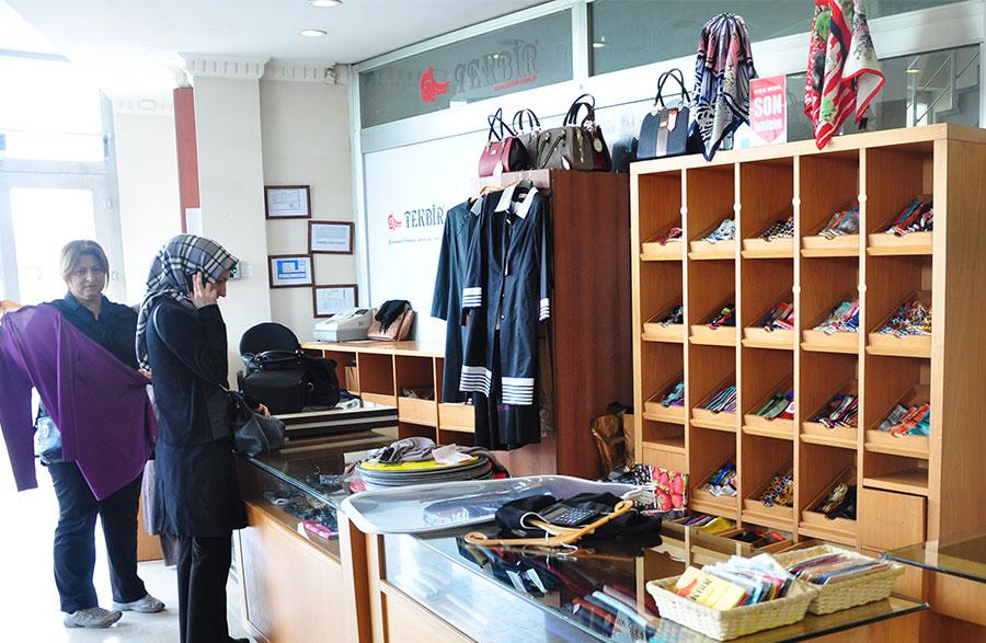 Tekbir Giyim Fabrika Satış Mağazası