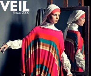 veil-riham-farouk-koleksiyon