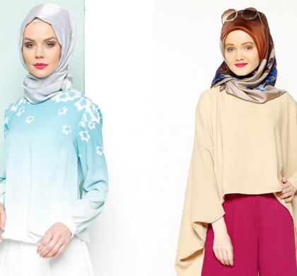 Ramazan Davetlerine Özel Şık Kıyafetler