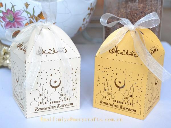 ramazan hediye