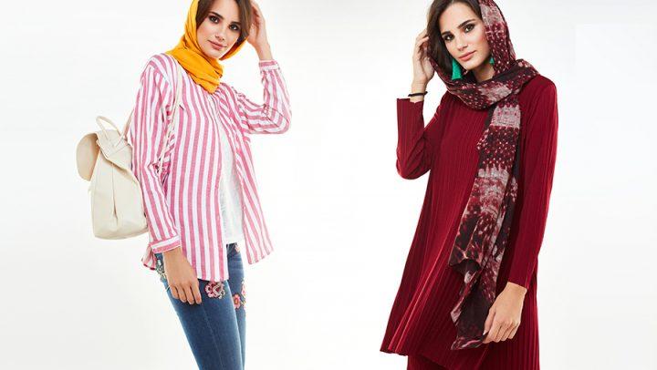 İran stili: Merak edilen detaylar